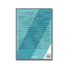 Blocnotes A4 100 file dictando 60g/mp, AURORA Office