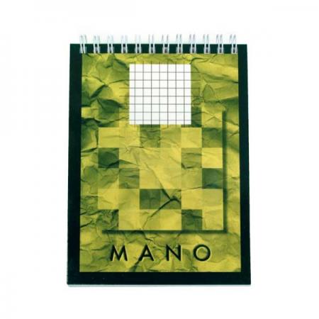 Blocnotes A5 cu spira 80 file matematica 90g/mp, AURORA Mano