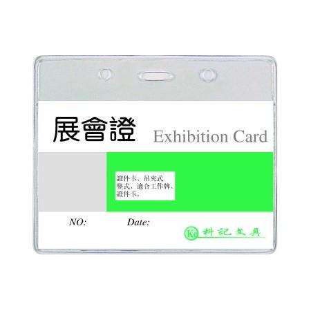 Buzunar ecuson  PVC cristal 108x70mm orizontal 10 buc/set, KEJEA