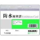 Buzunar ecuson  PVC cristal 108x70mm orizontal cu fermoar 10 buc/set, KEJEA