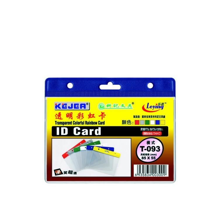Buzunar ecuson  PVC cu margine color 85x55mm orizontal, 10 buc/set, KEJEA
