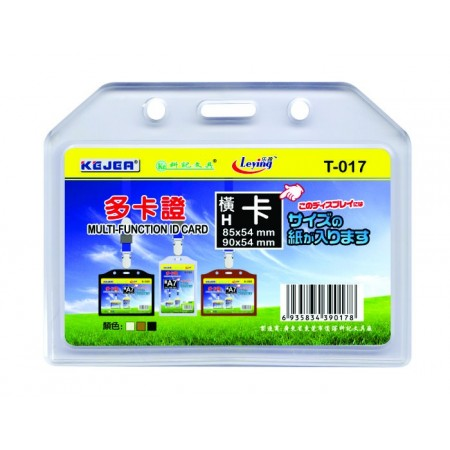 Buzunar ecuson cu dubla fata  PVC transparent  85x54mm orizontal 5 buc/set, KEJEA