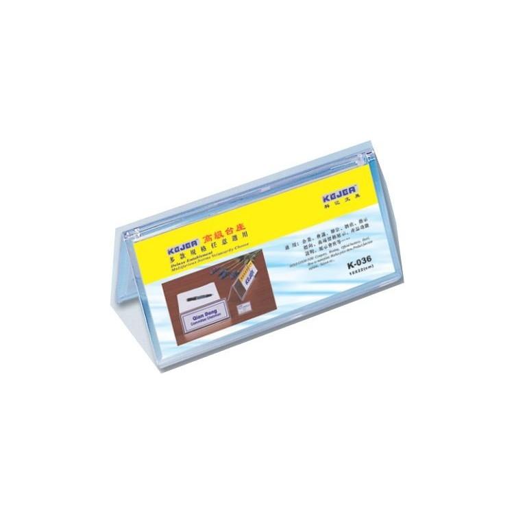 Display nume pentru birou  tip A 100x220mm trasnparent, KEJEA