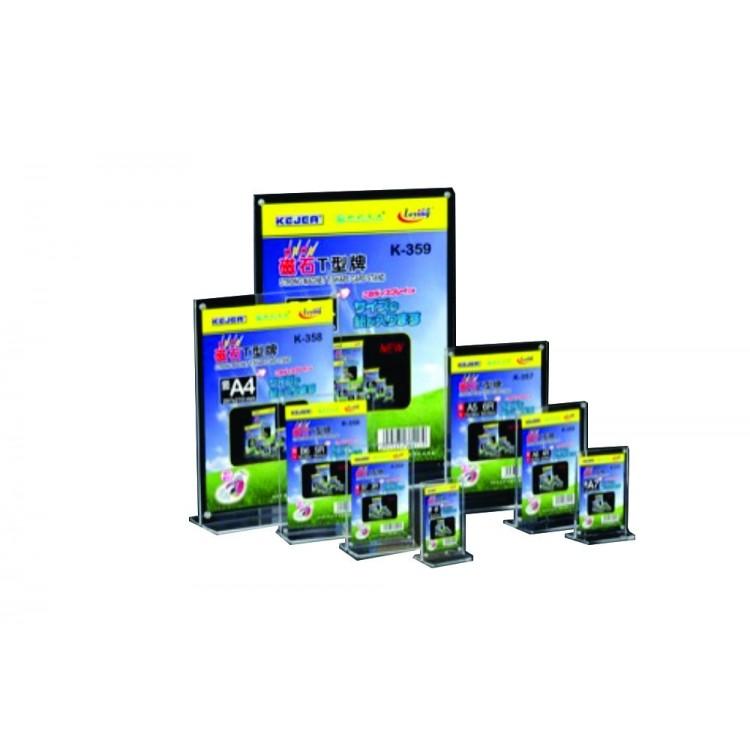 Display magnetic pentru pliante forma T A5 portrait 152x203mm transparent, KEJEA