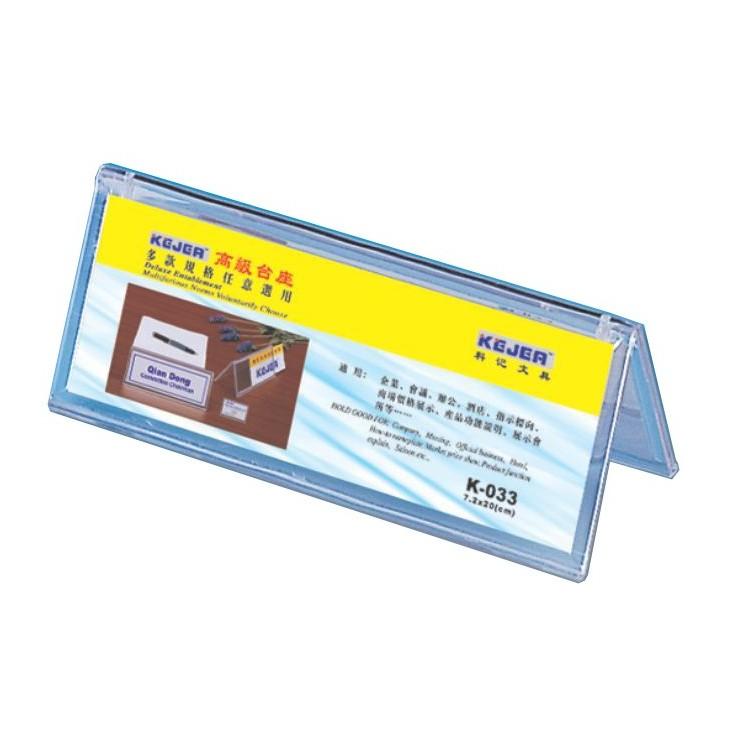 Display nume pentru birou  tip A 72x200mm transparent, KEJEA